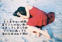 詩画像♪22の画像(愛情に関連した画像)