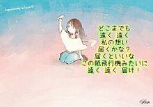 詩画像♪96 プリ画像