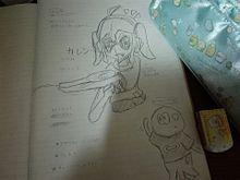 オリイカちゃん【カレン】の画像(コメ欲しいに関連した画像)