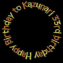 二宮和也 誕生日の画像(プリ画像)