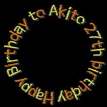 桐山照史 誕生日の画像(プリ画像)
