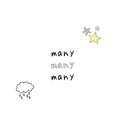manyの画像(プリ画像)