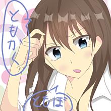 うえいの画像(ヒロ夢に関連した画像)