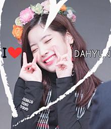 ダヒョン💕の画像(Dahyunに関連した画像)