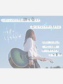 ギター少女の画像(プリ画像)