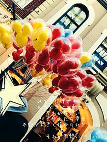 ディズニー風船の画像(カラフルに関連した画像)