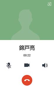 錦戸亮と電話📞