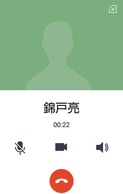 錦戸亮と電話📞の画像(プリ画像)