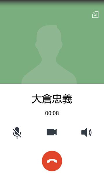 大倉と電話の画像(プリ画像)