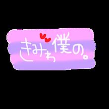 Love。の画像(恋人に関連した画像)