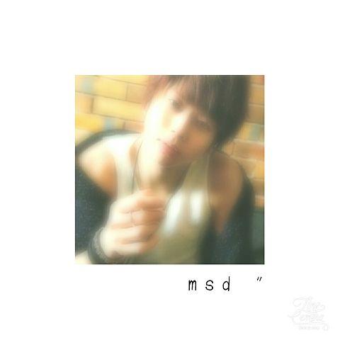 "msd  ""の画像(プリ画像)"