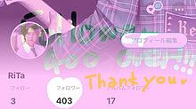 【説明欄へ】フォロワー様400人突破!!ありがとうございます♪の画像(フォロワーに関連した画像)