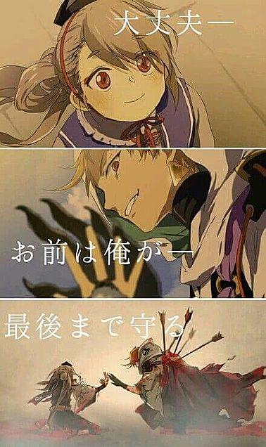 刀剣乱舞!の画像(プリ画像)