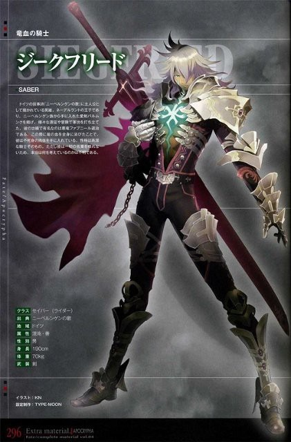 Fate/Apocryphaの画像 p1_22