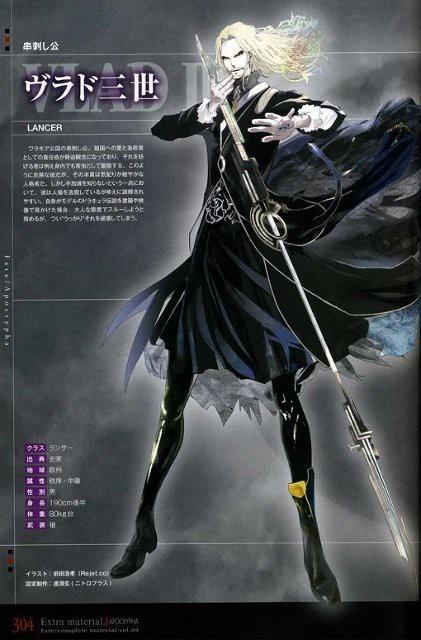 Fate/Apocryphaの画像 p1_21