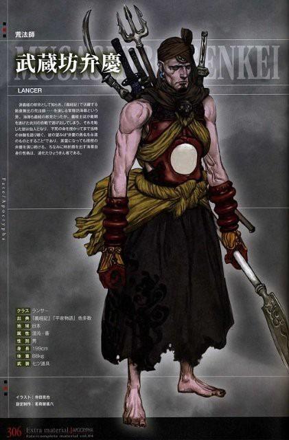 Fate/Apocryphaの画像 p1_15