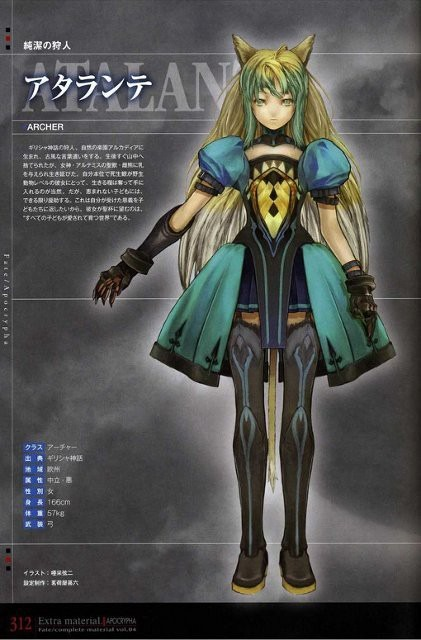 Fate/Apocryphaの画像 p1_24