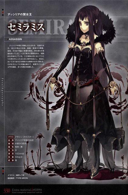 Fate/Apocryphaの画像 p1_18