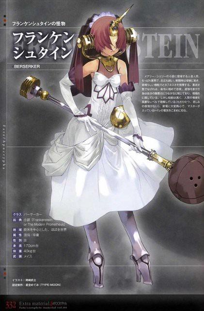 Fate/Apocryphaの画像 p1_17