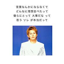 王子様 voice . プリ画像