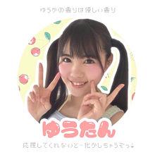♡ 田中優香 プリ画像
