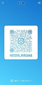 基也鈴木の見るためだのアカウントの画像(インスタグラムに関連した画像)