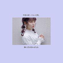 Mrs.GREEN APPLE/恋と吟の画像(佐藤ノアに関連した画像)