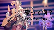 e.n.a♡さんのリクエストの画像(プリ画像)