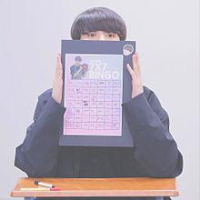 BTS  ぐく🐰  🔍⤴︎ ⤴︎ プリ画像