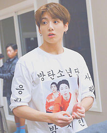 BTS  ぐく🐰  🔍⤴︎ ⤴︎の画像(JIN/キムソクジン/ジンに関連した画像)
