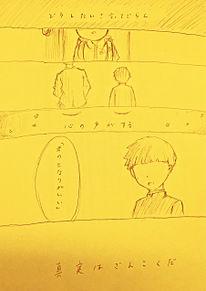 真実なんての画像(アニメ/漫画に関連した画像)