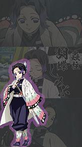 胡蝶しのぶの画像(胡蝶しのぶ 鬼滅の刃に関連した画像)