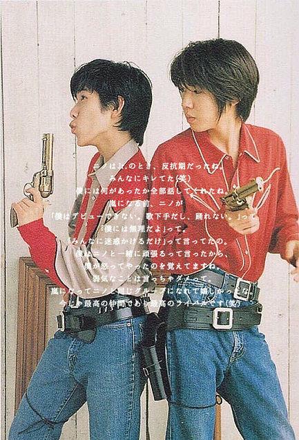 相葉ちゃん→→の画像 プリ画像