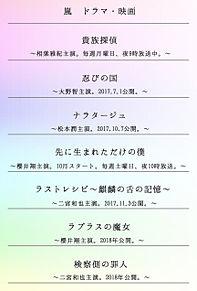 楽しみな人→ポチッ プリ画像