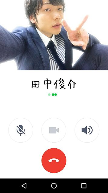 田中俊介の画像(プリ画像)