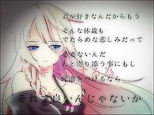 IA♡の画像(プリ画像)