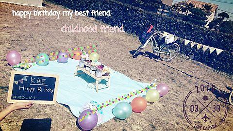 happy birthday childhood friend☺の画像(プリ画像)