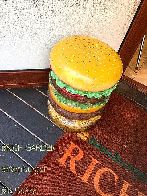 RICH GARDENの画像 プリ画像
