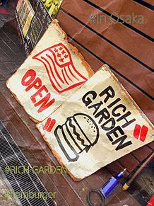 RICH GARDENの画像(Richに関連した画像)