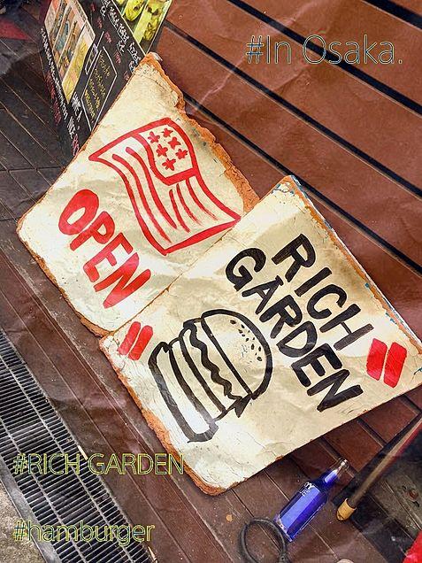RICH GARDENの画像(プリ画像)