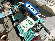 AMAZING COFFEE☕ YOKOHAMA BAYの画像(BAYに関連した画像)