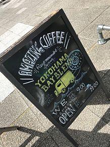 AMAZING COFFEE☕ YOKOHAMA BAYの画像(amazing coffeeに関連した画像)