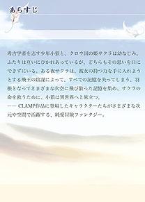 ちょーオススメ!の画像(プリ画像)