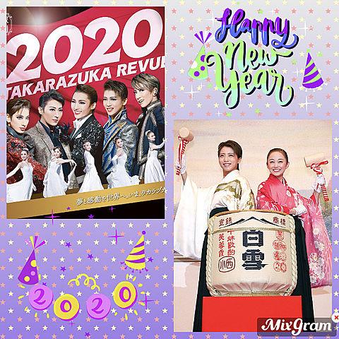 Happy New Year 2020の画像(プリ画像)