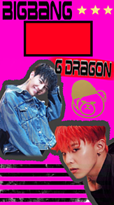 BIGBANGの画像(ロック画面 g dragonに関連した画像)
