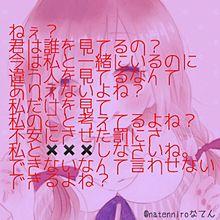 ふっふふ~ん ⊂( ^ω^)⊃の画像(愛情に関連した画像)