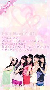 Chai MaxxZERO 歌詞画(リク)の画像(CHAIに関連した画像)