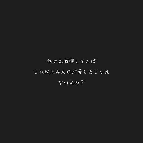 いの画像(プリ画像)