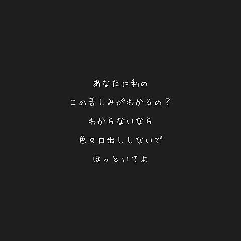 しの画像(プリ画像)
