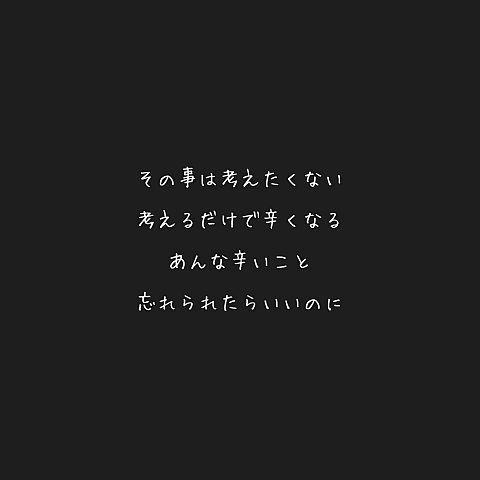 つの画像(プリ画像)